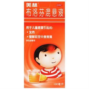 美林 布洛芬混悬液 100ml 儿童感冒药  发烧 头痛 牙痛 关节痛 肌肉痛