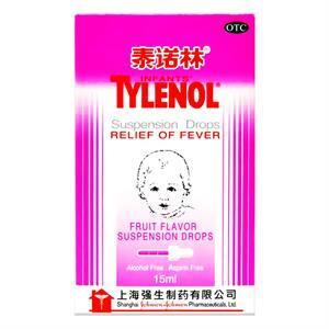 泰诺林 对乙酰氨基酚混悬滴剂 感冒发热头痛偏头痛关节痛牙痛痛经