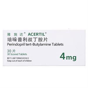 雅施达 培哚普利叔丁胺片  天津施维雅  4mg*30片
