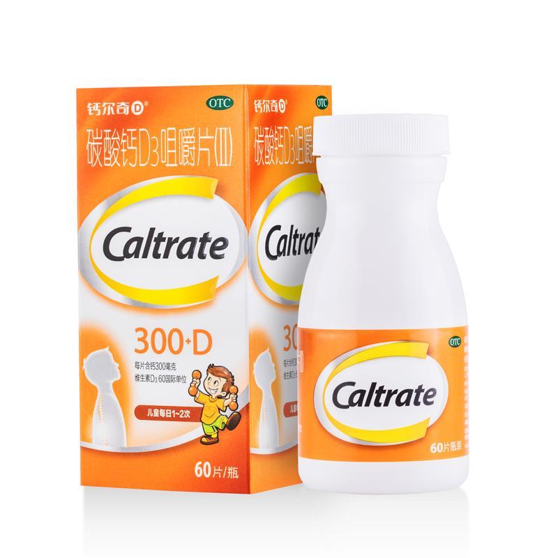 惠氏 钙尔奇 碳酸钙D3咀嚼片 60片