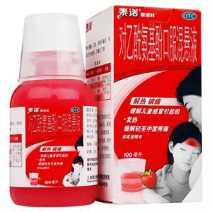 泰诺林对乙酰氨基酚口服混悬液 感冒发热头痛偏头痛关节痛牙痛痛经