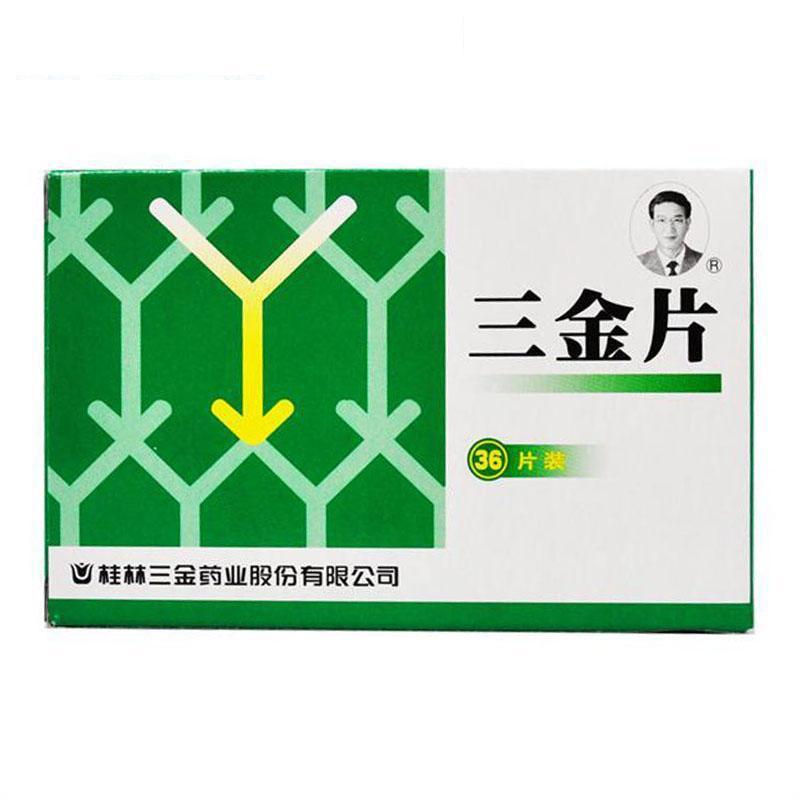 三金片 36片  清热解毒 利湿通淋 益肾 用于急慢性肾盂肾炎 膀胱炎 尿路感染 尿急 尿频 尿痛