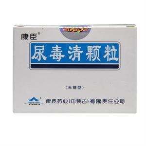康臣  尿毒清颗粒(无糖型)  内蒙古康臣  5G*15袋