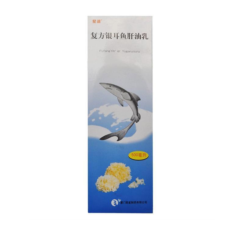 星鲨银耳鱼肝油   500ml