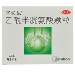 富露施 乙酰半胱氨酸颗粒  海南赞邦  200MG:3G*10袋