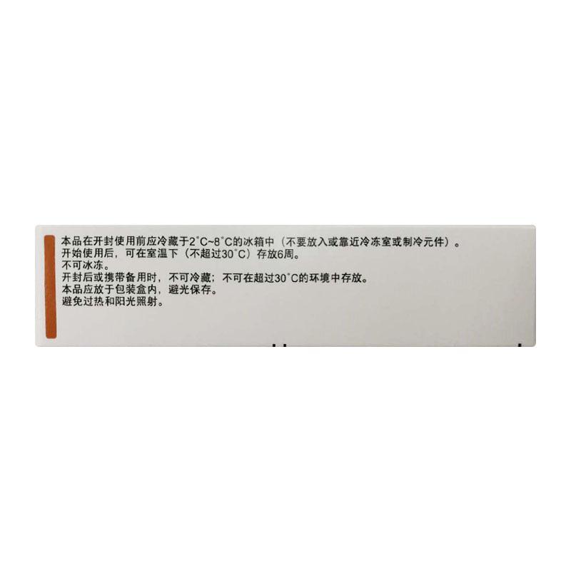 诺和灵 精蛋白生物合成人胰岛素(30r笔芯) 丹麦诺和 3ml:300iu 【不