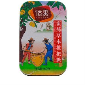 怡爽 蜜炼草本枇杷糖(原味铁盒) 60g