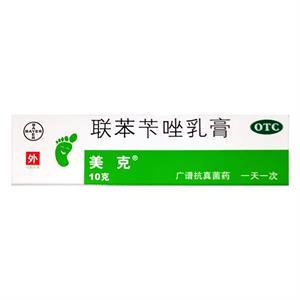 美克 联苯苄唑乳膏  拜耳医药  10g