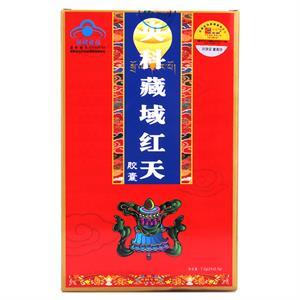 央科 藏域红景天胶囊  24粒