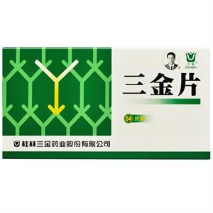 三金片  桂林三金  0.29g*54片