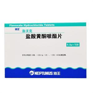海王 洛沃克 盐酸黄酮哌酯片  12片