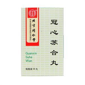 冠心苏合丸  北京同仁堂科技  0.85g*30`s