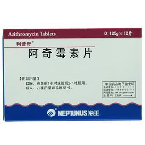 利普奇 阿奇霉素片 0.125g*12`s