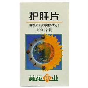 黑葵花 护肝片  100片