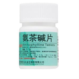 氨茶碱片  汕头金石  0.1g*100片
