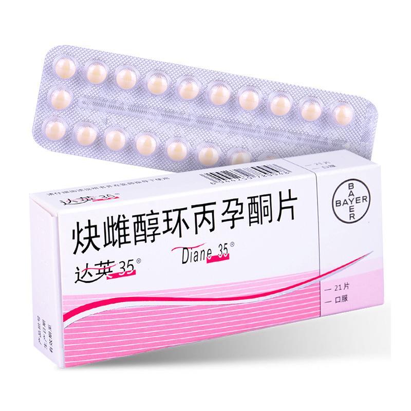 达英35 炔雌醇环丙孕酮片 21片
