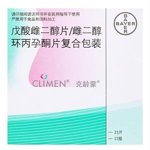 克龄蒙 戊酸雌二醇片/雌二醇环丙孕酮片复合包装  拜耳医药  21片