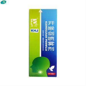三力 开喉剑喷雾剂(成人)  贵州三力  20ML