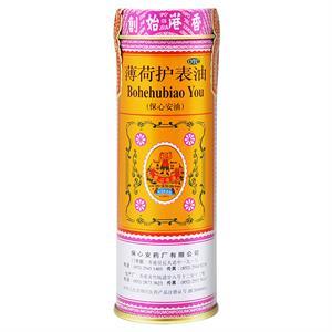 保心安油 薄荷护表油(中号)18.6ml