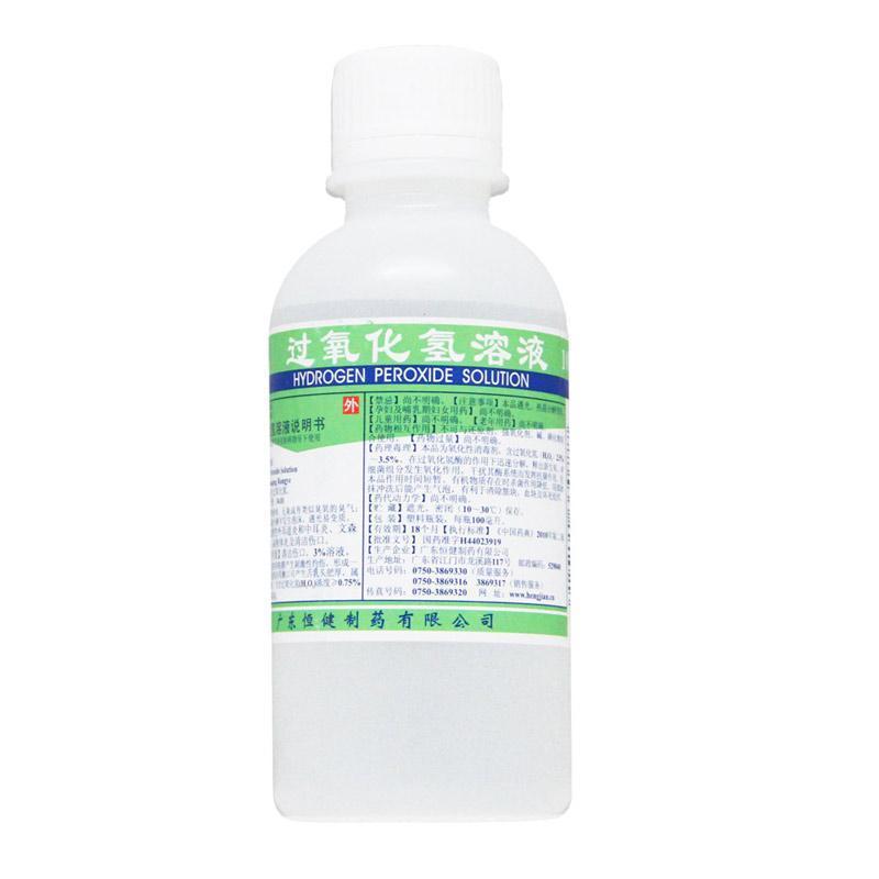 恒健 过氧化氢溶液  广东恒健  3%*100ml