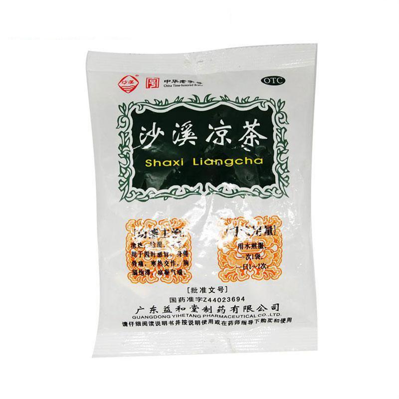 中华老字号 沙溪凉茶 75g 清热 除湿 开胃 用于感冒发热 消化不良
