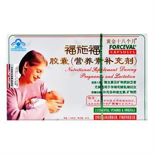 福施福 孕妇营养素 软胶囊30粒