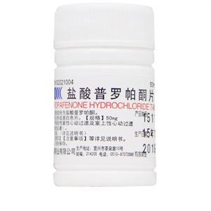心律平 盐酸普罗帕酮片  江苏鹏鹞  50mg*50片