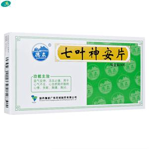 七叶神安片  广东环球  50mgx24片