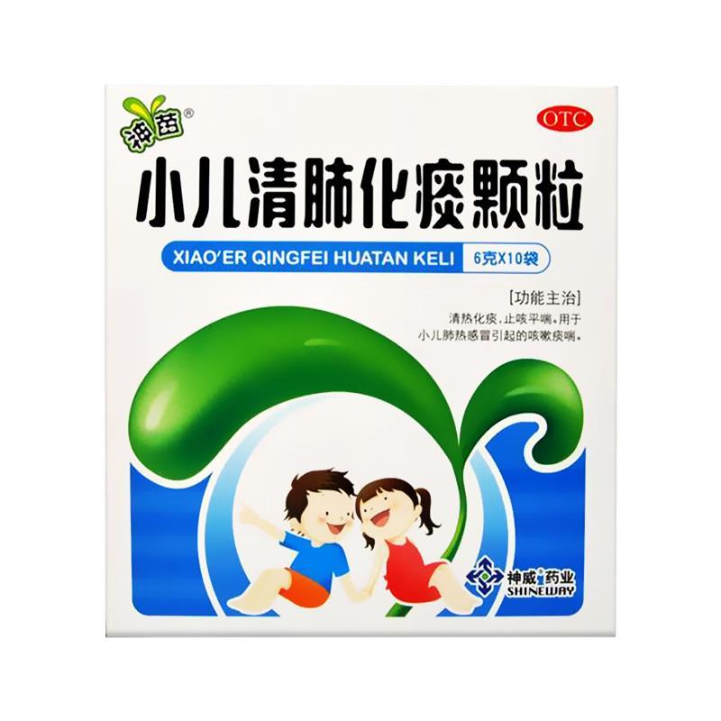 神苗小儿止咳化痰颗粒-大人止咳药哪个效果好|神苗|神
