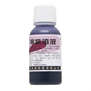 恒健 甲紫溶液  广东恒健  20ml