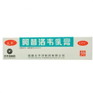 太平 阿昔洛韦乳膏  福建太平洋  3%:10g
