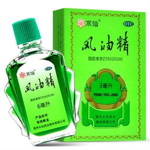水仙牌 风油精  3ml