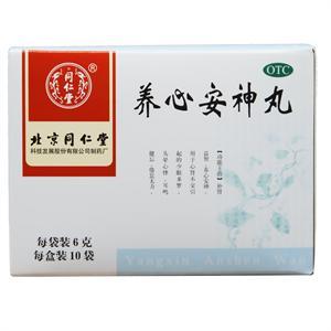 养心安神丸  北京同仁堂科技  6g*10袋