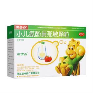 小快克 小儿氨酚黄那敏颗粒 10袋 儿童感冒 发热 头痛 鼻塞流涕