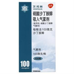万托林 硫酸沙丁胺醇气雾剂   200揿