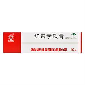 马应龙 红霉素软膏  武汉马应龙  1%:10g*1支