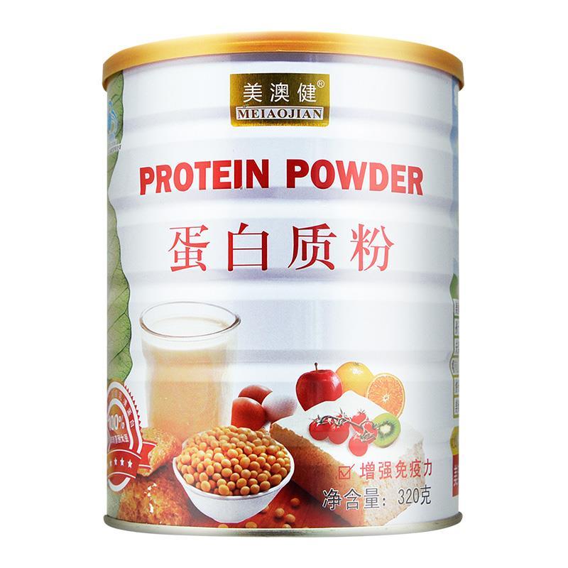 美澳健 蛋白质粉 320g  进口乳清蛋白 强健体质