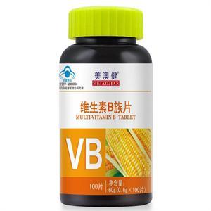 美澳健 维生素B族片 600Mg*100s b族 复合维生素B 多种维生素