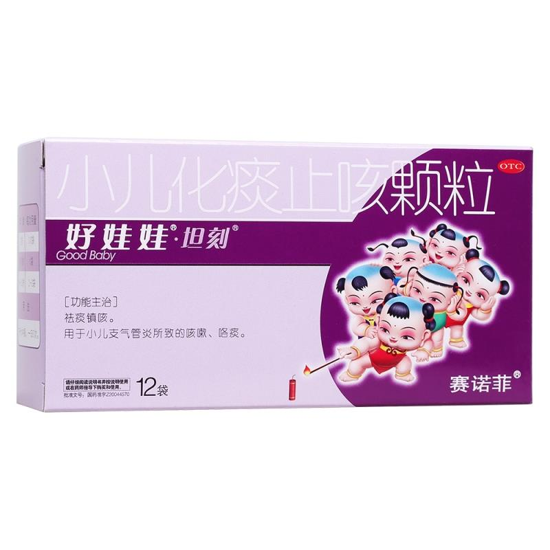 小儿化痰止咳颗粒 12袋 (限售2盒)