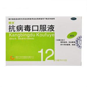 博抉 抗病毒口服液 12支 流感 风热感冒