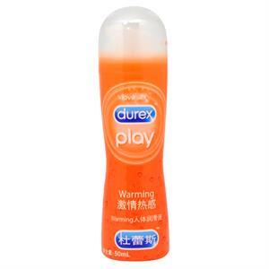 杜蕾斯润滑剂 激情热感型 人体润滑液 润滑油