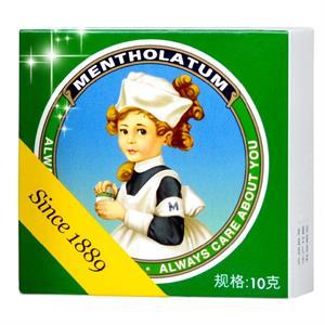 曼秀雷敦 薄荷膏 复方薄荷脑软膏 鼻塞 烫伤 蚊虫叮咬 皮肤瘙痒