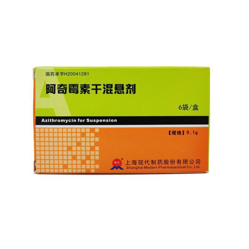 现代  阿奇霉素干混悬剂   6袋