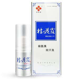 银桂牌 桂花露(祛臭液II号)24ml