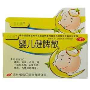 吉药 婴儿健脾散 12袋 健脾 助消化 止泻 腹泻腹胀 消化不良 厌食