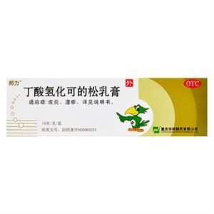 邦力 丁酸氢化可的松乳膏 10g