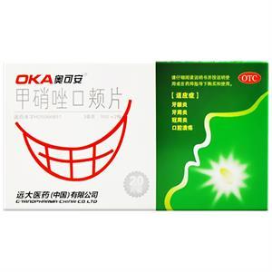 奥可安 甲硝唑口颊片 20片 牙龈炎 牙周炎 口腔溃疡