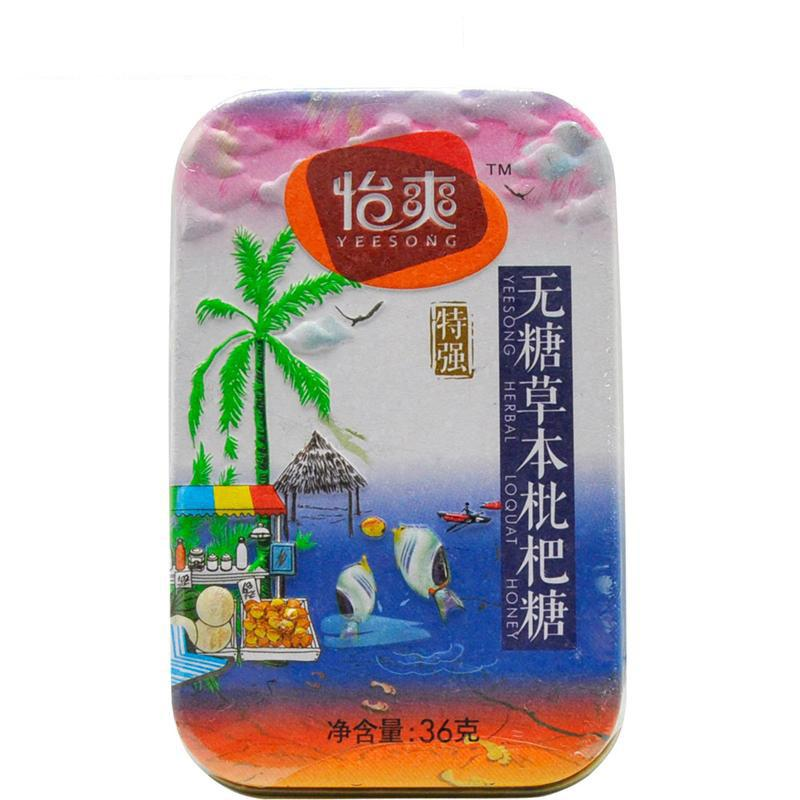 怡爽 草本枇杷糖 无糖特强型 36g