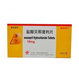 新亚 盐酸贝那普利片   14片 各期高血压 治疗高血压的药物 降压药