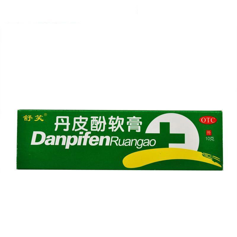 舒笑 丹皮酚软膏 10g 抗过敏 湿疹皮炎 皮肤瘙痒 过敏性鼻炎 感冒
